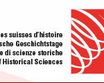 """Formen der Macht"" – IV Congresso svizzero di scienze storiche 2016"